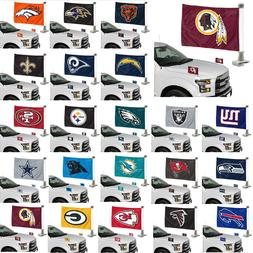 NFL Teams - Set of 2 Ambassador Style Car Flags - Trunk, Hoo